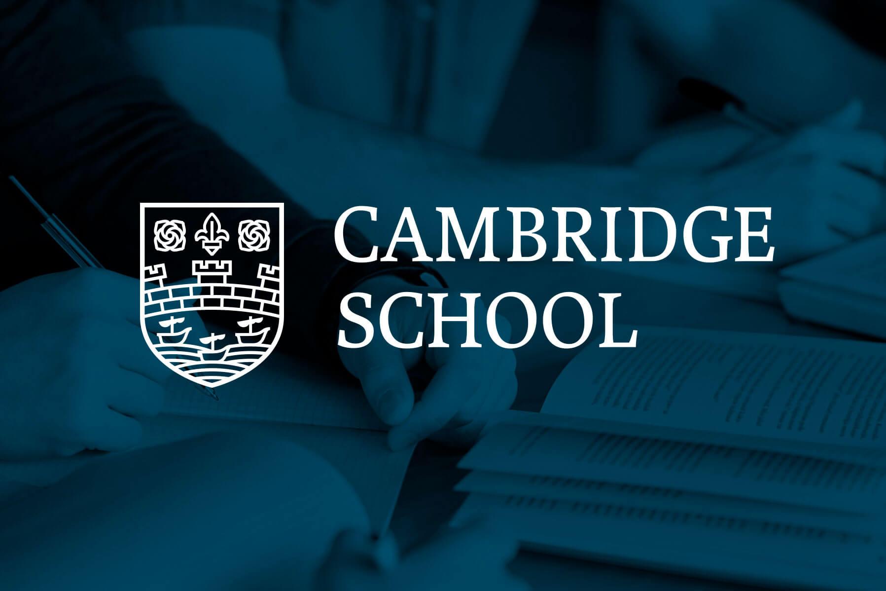 Nuevo logotipo diseño de Vibranding para Cambridge School, restyling